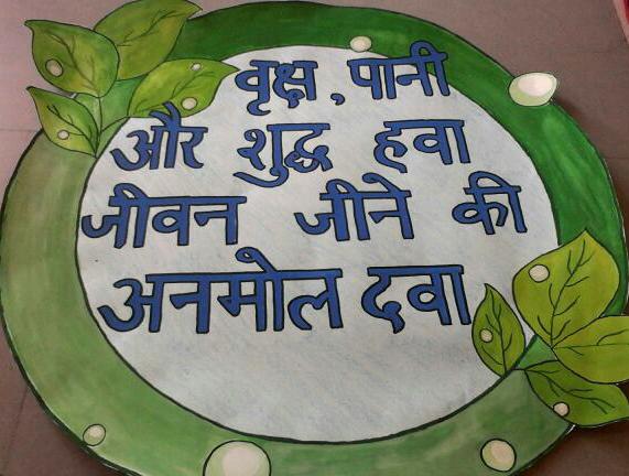 van sanrakshan essay Best of van sanrakshan essay in hindi images – through the thousand pictures  on the internet with regards to van sanrakshan essay in hindi , we all choices.