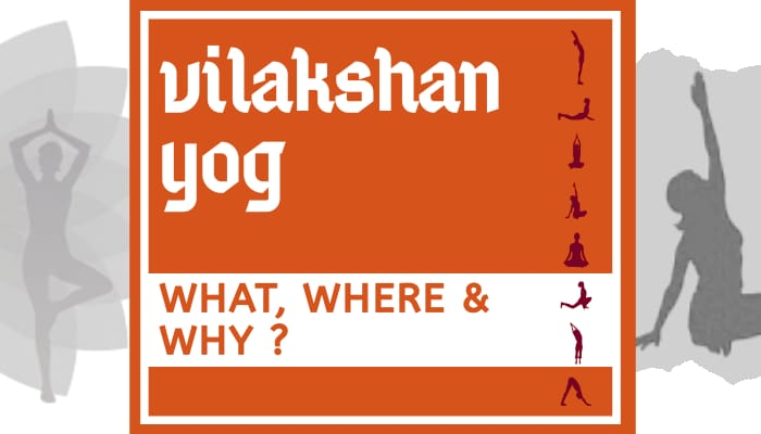 Vilakshan Yog: What, Where & Why? djjs blog