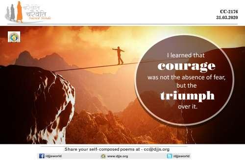 inspirational motivational cc charaiveti-2176