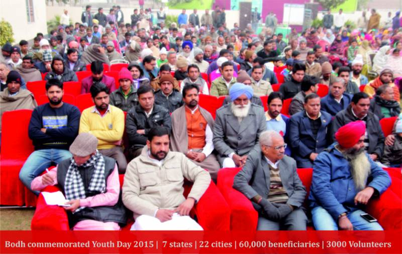 DJJS marked National Youth Day in 22 cities under Bodh