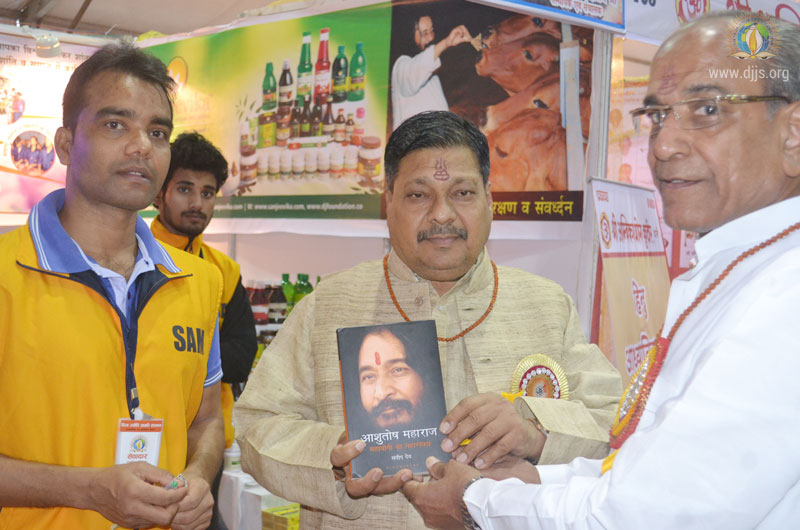 High Profile Dignitaries and Cine Actors were Enthralled by the DJJS Literature Exhibition