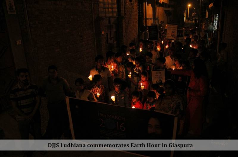 DJJS goes 60+ on EARTH HOUR 2016: 7days of climate awareness, 60 minutes of spiritual re- energizing the Earth