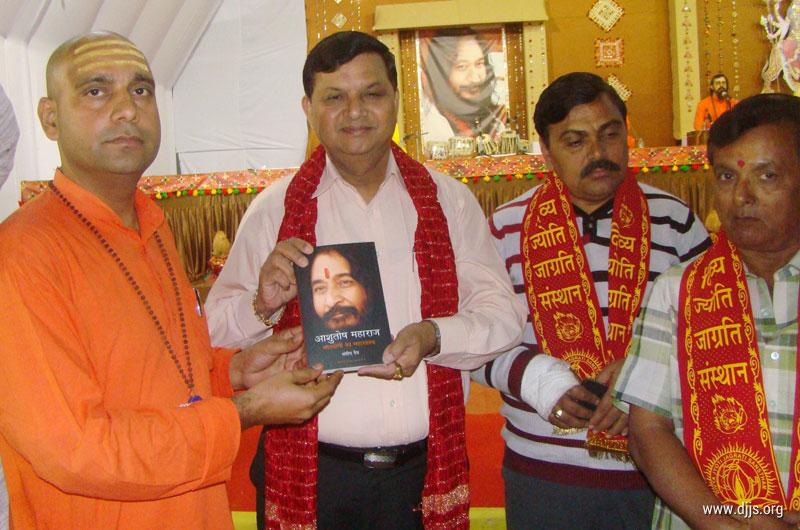 Shrimad Devi Bhagwat Katha Enlightened the True Form of Devi at Gujarat