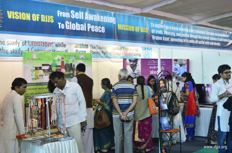 Spiritually Awakening the Masses at 'Hindu Spiritual & Service Fair' at Bengaluru, Karnataka
