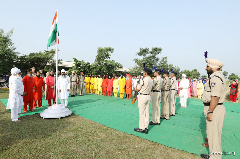 Independence Day Celebration Keeping Patriotism in the air at Nurmahal Ashram, Punjab