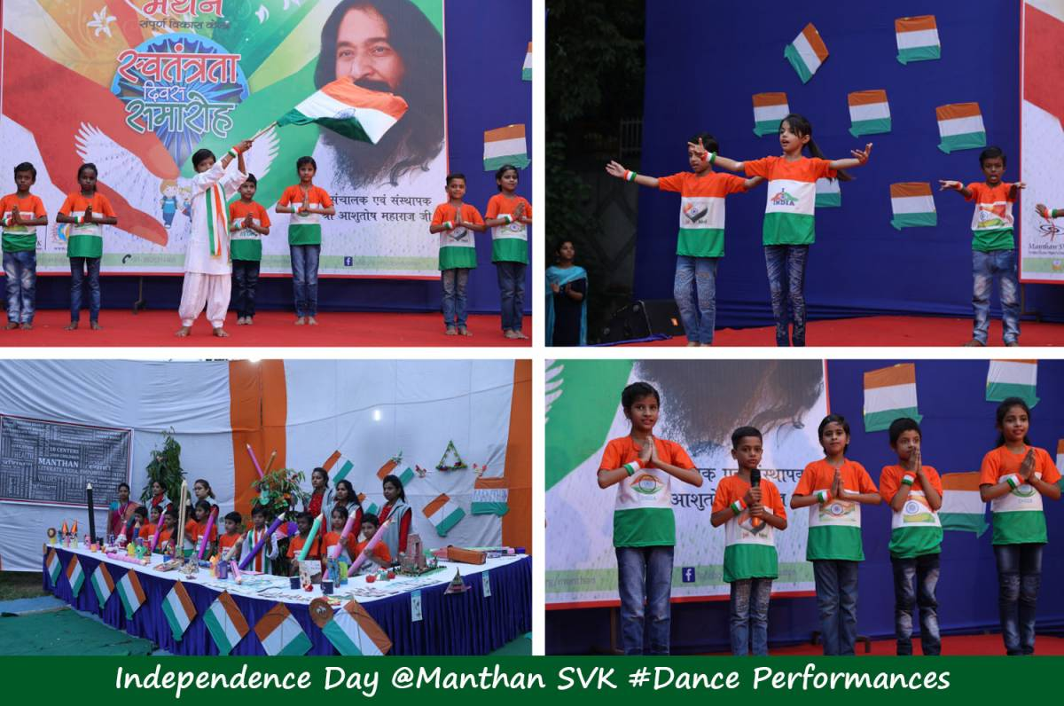 INDEPENDENCE DAY CELEBRATION across various Manthan SVK centres