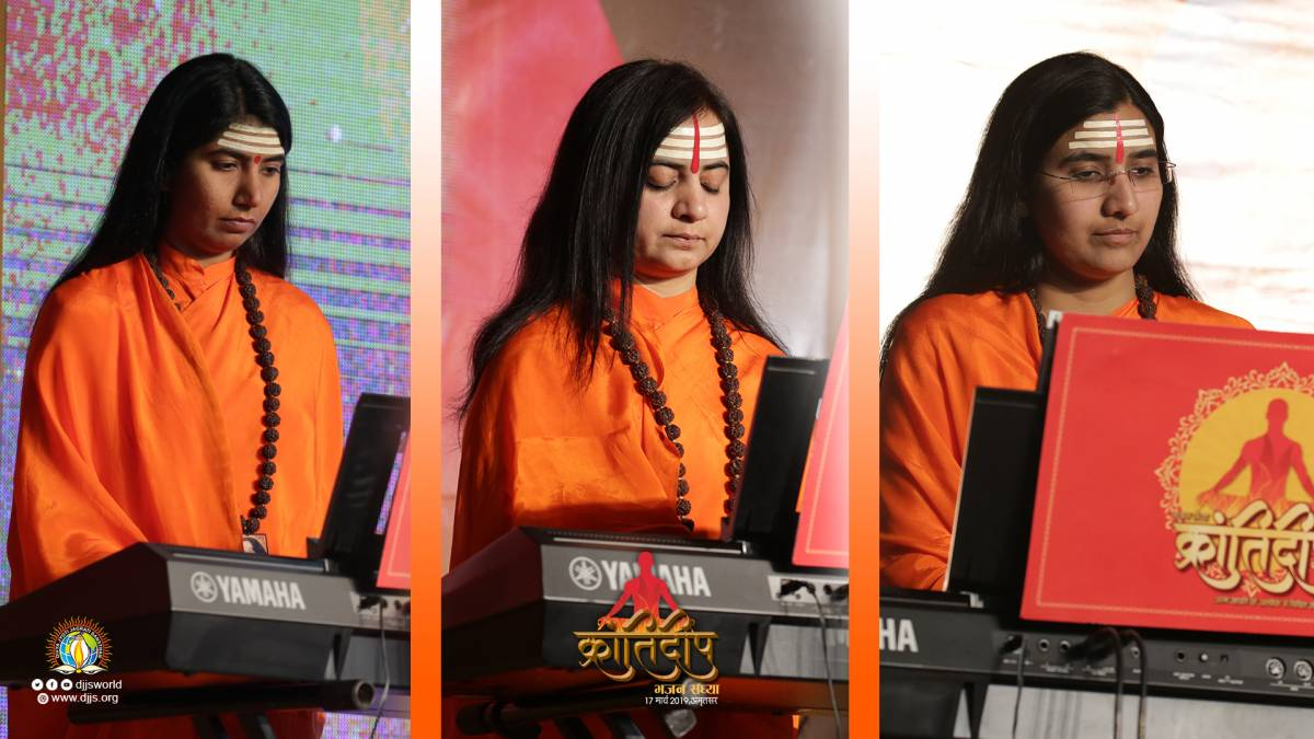 Devotional Concert 'Kranti Deep' Invigorated the Masses for a Divine Revolution in Amritsar, Punjab