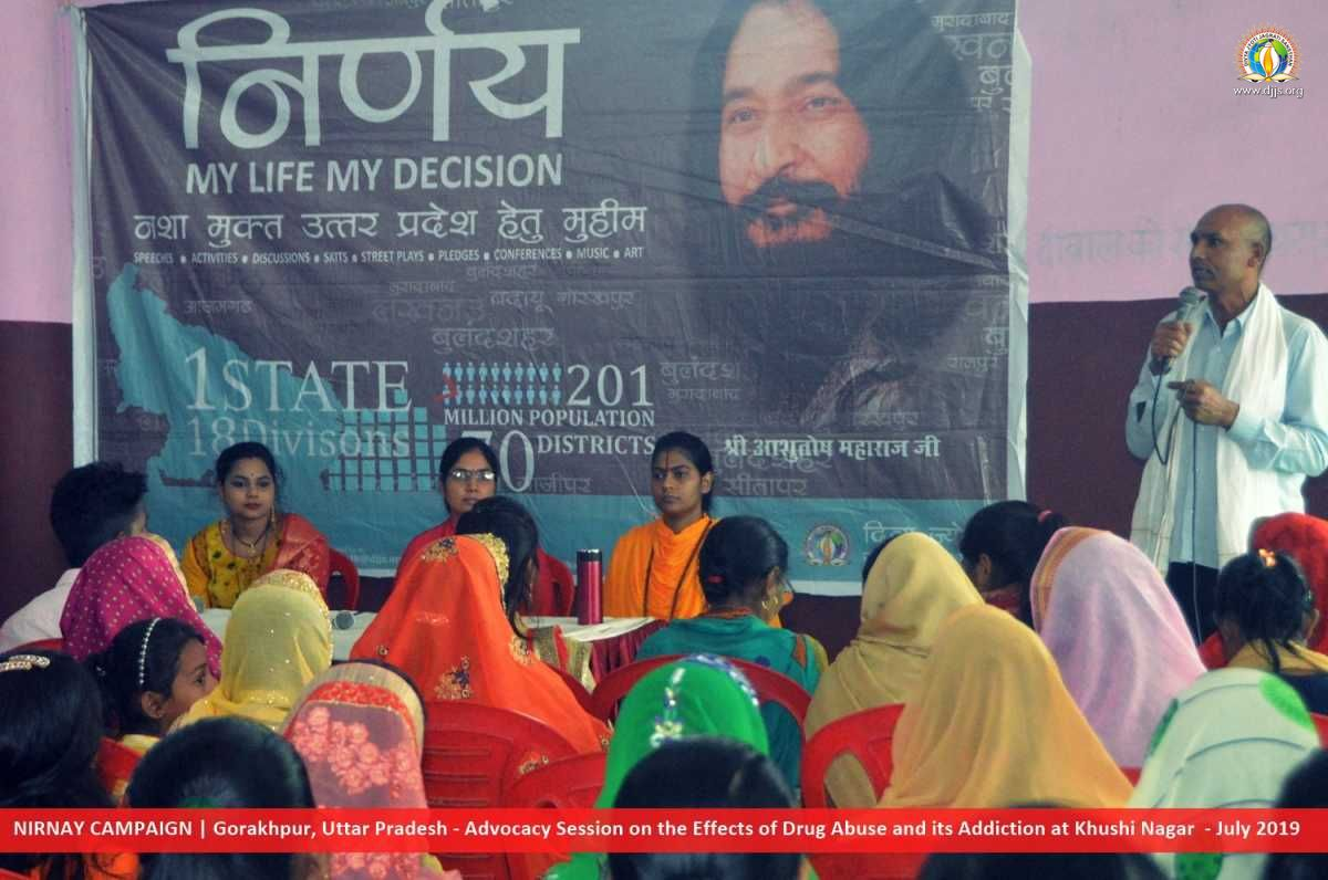 Drug Abuse is not a 'STRESS BUSTER' – July Activities in Gorakhpur | NIRNAY Campaign, Uttar Pradesh