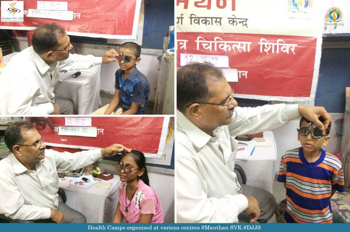Health check-up camps organized in Manthan-SVK centres in the month of July for the benefit of children