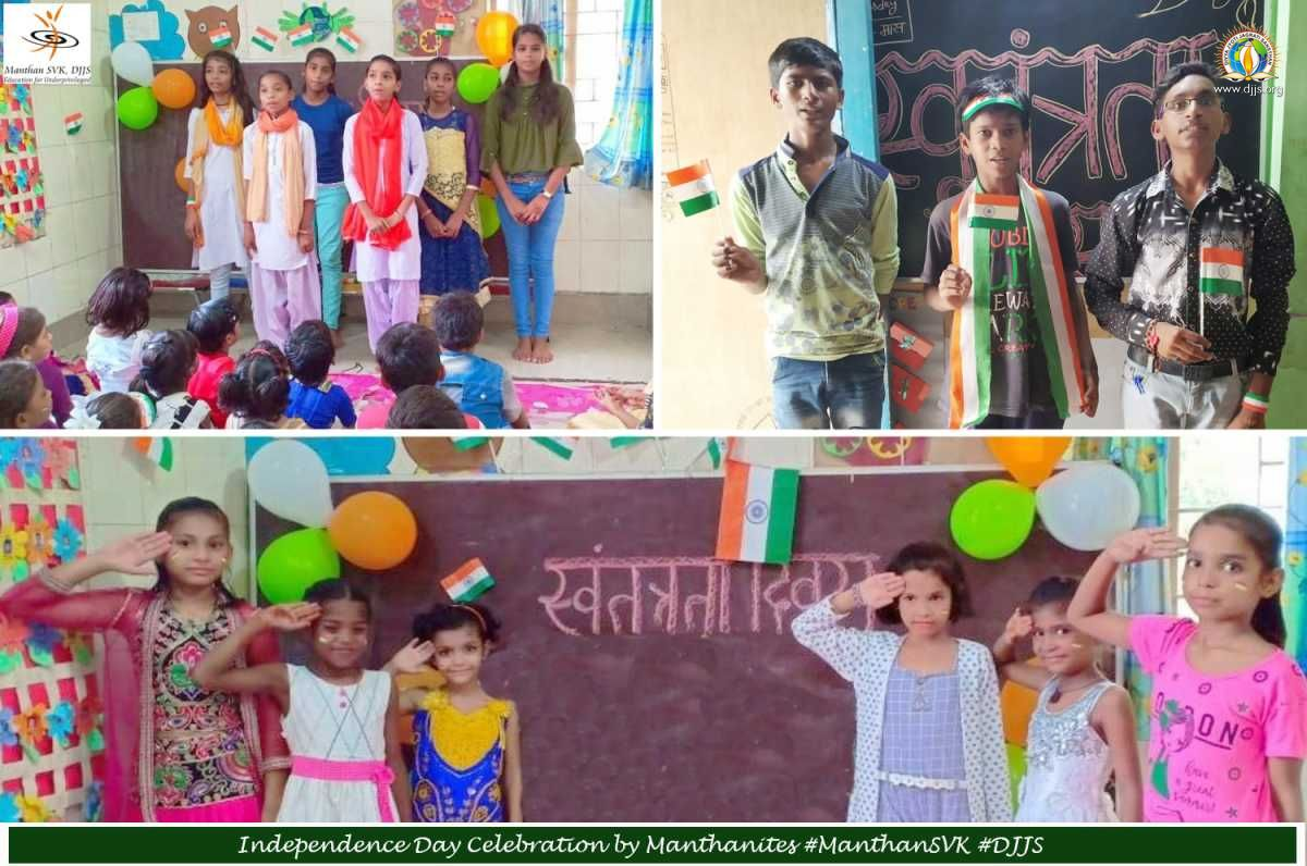 Manthan-SVK students pledged to protect and respect the Indian flag