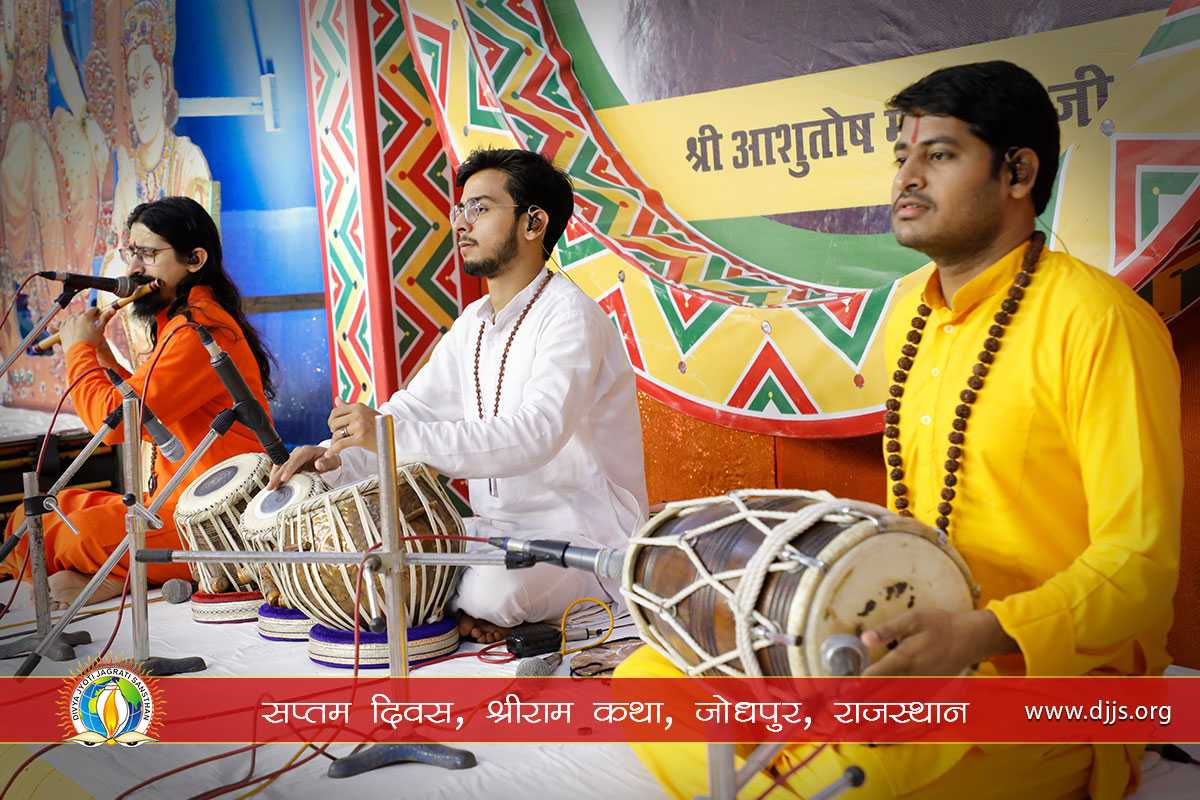 Shri Ram Katha Prescribing Inner Peace through Brahm Gyan at Jodhpur, Rajasthan