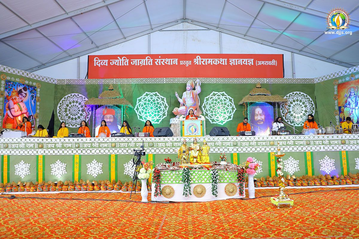 The State of Tranquillity Explained at Shri Ram Katha at Amravati, Maharashtra