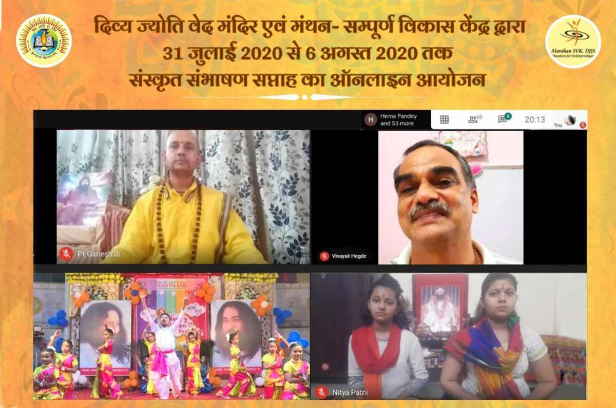 Divya Jyoti Ved Mandir and Manthan SVK organised Sanskrit Week ( 31st July to 6th August 2020)