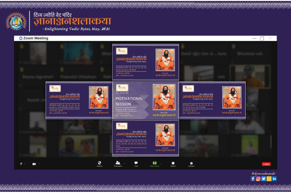 Divya Jyoti Ved Mandir